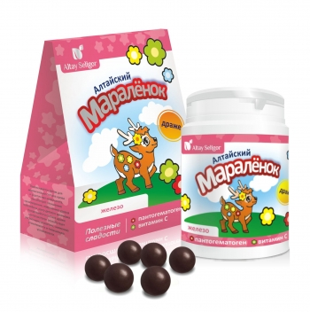 Iron and Pantohematogen Drops Baby Maral Series