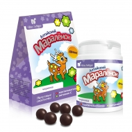 Bilberry and Pantohematogen Drops Baby Maral Series