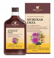 "Altay Honey Balsam ""Men's Power"""