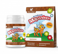 Propolis and Pantohematogen Drops Baby Maral Series