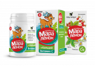 Calcium Drops Baby Maral Series