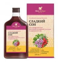 "Altay Honey Balsam ""Sweet Dream"""